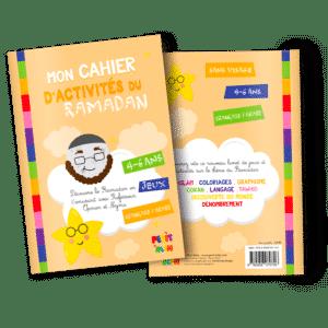 Cahier d'activités de Ramadan 4-6 ans