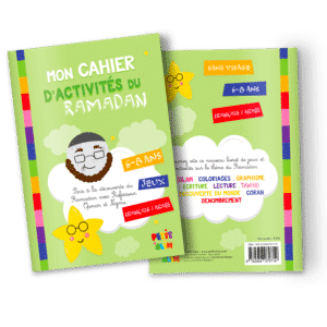 Cahier d'activités de Ramadan 6-8 ans